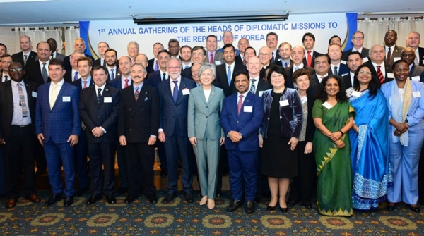 Diplomatic Corps' 1st Annual Gathering. (courtesy: MOFAT)