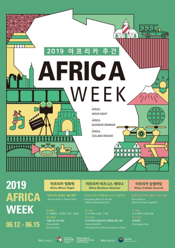 African 19 Embassies will host the 2019 Africa Week in Seoul next week. (Courtesy: Embassy of Egypt in Seoul)