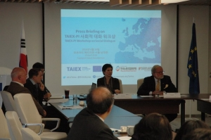 TAIEX WORKSHOP ON SOCIAL DIALOGUE by EU Delegation